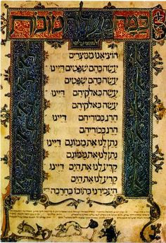 http://scheinerman.net/judaism/pesach/images/dayenu.jpg