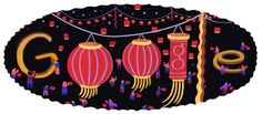 Lantern Festival [Праздник фонарей] /This doodle was shown: 14.02.2014 /Countries, in which doodle was shown: Hong Kong, Taiwan