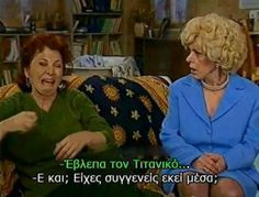 Find images and videos about funny, quotes and greek quotes on We Heart It - the app to get lost in what you love. Funny Greek Quotes, Funny Picture Quotes, Cute Quotes, Funny Quotes, Funny Pictures, Funny Pics, Stupid Funny Memes, The Funny, Speak Quotes