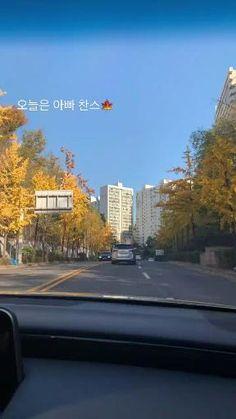 Aesthetic Korea, City Aesthetic, Aesthetic Videos, Daegu South Korea, South Korea Seoul, Best Places To Travel, Places To Visit, Seoul Night, Seoul Korea Travel