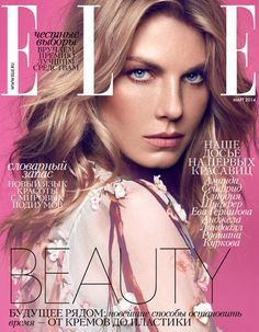 Elle Russia Cover march 2014 shot by the fashion photographer Xavi Gordo represented by 8AM -  8 Artist Management  | #artistmangement #fashion #editorial #Elle #8artistmanagement #xavigordo ★★ 8AM / 8 Artist Management ★★  more photos in http://8artistmanagement.com/