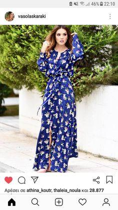 Celebrities, Dresses, Fashion, Fashion Clothes, Vestidos, Moda, Celebs, Fashion Styles, Dress