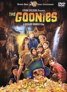 The Goonies . Goonies never say die! The Goonies ROCK! Film Music Books, Music Tv, Scary Movies, Great Movies, Awesome Movies, 90s Kids Movies, Throwback Movies, Movies From The 90s, Iconic 90s Movies