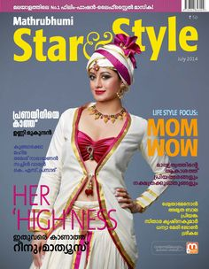 Star & Style Malayalam Magazine - Buy, Subscribe, Download and Read Star & Style on your iPad, iPhone, iPod Touch, Android and on the web only through Magzter