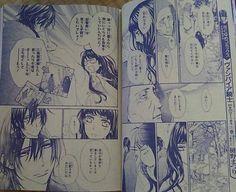 Vampire Knight - Kaname and Ai ♡