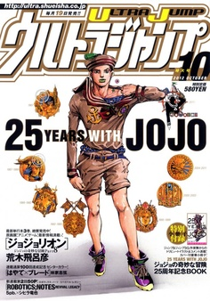 ULTRA JUMP - 25 YEARS WITH JOJO