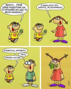 Funny Cartoons, Peanuts Comics, Humor, Funny Stuff, Instagram, Funny Things, Humour, Funny Photos, Funny Humor