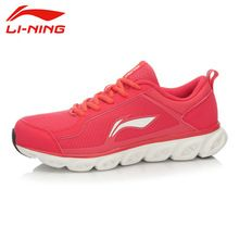 LI-NING Running Shoes Air Mesh Breathable Cushioning Li-ning Arch Techonology Sneakers Sport Shoes Women LINING ARHK064…