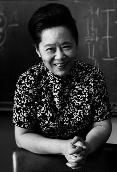 Chien-Shiung Wu (May 31, 1912 – February 16, 1997) was a Chinese-American physicist with expertise in the techniques of experimental physics and radioactivity.
