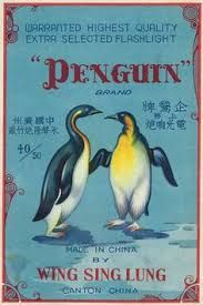 Penguin Firecracker Brick Label by Mr Brick Label, Vintage Penguin, Penguin Art, Penguin Love, Penguin Parade, Vintage Labels, Vintage Ads, Vintage Posters, Vintage Designs, Graphics Vintage