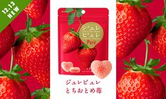 レッツ・ピュレレビュー ピュレコミ|カンロ株式会社 Strawberry Bread, Strawberry Ice Cream, Typography Poster, Typography Design, Ice Cream Packaging, Japanese Packaging, Herb Lubalin, Japanese Typography, Japanese Snacks
