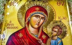 Mona Lisa, Prayers, Princess Zelda, Faith, Artwork, Fictional Characters, Orthodox Christianity, Recipes, Work Of Art