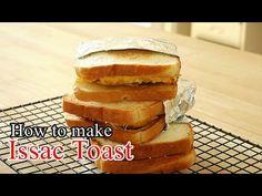 [간단요리] 이삭토스트 만들기 How to make isaac toast : Korean Street Food : 홈유 Korean Street Food, Korean Food, Baking Recipes, Recipies, Toast, Dinner Recipes, Food And Drink, Bread, Cooking