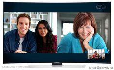 Три новых игры для Samsung Smart TV телевизоровов, и новый Skype