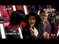 徐林《姐姐》: 中国好声音单曲 20150717期 - YouTube