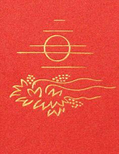Zrzavý - KARÁSEK ZE LVOVIC, JIŘÍ: POSLEDNÍ VINOBRANÍ. Book Art, Illustrator, Artist, Pictures, Artists, Illustrators