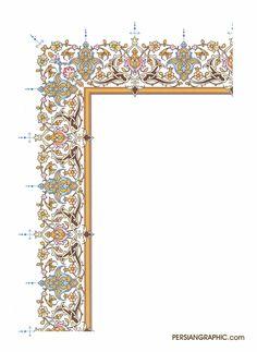 Graphic.ir Full Size Image Beautiful Calligraphy, Islamic Art Calligraphy, Border Pattern, Pattern Art, Motifs Islamiques, Decoupage, Doll House Wallpaper, Persian Motifs, Turkish Art