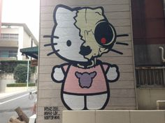 Artist : D*Face. Place : Shibuya, Tokyo. #streeart, #graffiti, #urban, #hellokitty.