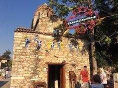 Εδώ ασκήτευε η Αγία Παρασκευή-Δείτε το ασκηταριό της κάτω από την Ακρόπολη Byzantine, Athens, Mount Rushmore, Mountains, Nature, Travel, Healthy, Naturaleza, Viajes