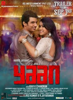#Yaan Movie Poster - http://tamilcinema.com/yaan-movie-poster/