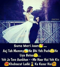 Miss soul I need you ,my lovely darling Right need left Love Quates, True Love, Heart Touching Shayari, Weird Facts, Crazy Facts, Urdu Words, Poetry Quotes, Urdu Poetry, Cute Love Quotes