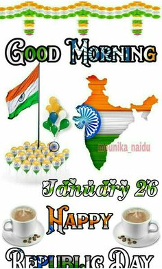Independence Day Dp, Indian Festivals, Morning Greeting, Good Morning, Congratulations, January, Gallery, Happy, Friendship