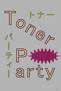 """Poster for Group Show """"Toner Party"""". Design : Tadashi Ueda tommmmo:  https://www.facebook.com/events/394255317349834"""