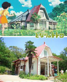 """La maison de Satsuki et Mei de """"Mon voisin Totoro"""" サツキとメイの家 [Nagoya]"""