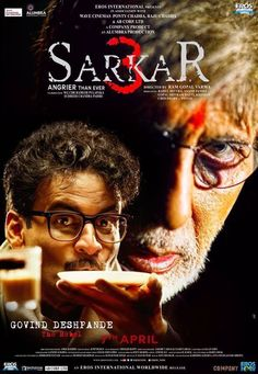 Download or Watch Sarkar 3 (2017) DVDRip bollywood mobile movies for FREE using your mobile phone such as Android, IOS, Tablet or any smartphone devices.