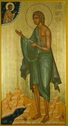Света Марија Египћанка Byzantine Icons, Byzantine Art, Religious Paintings, Religious Art, Early Christian, Christian Art, St Mary Of Egypt, Best Icons, Holy Cross