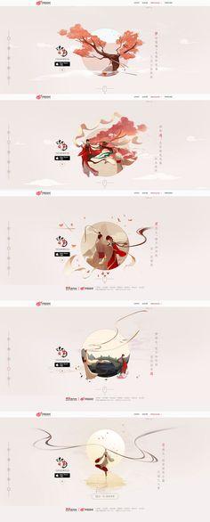 《惊梦》官方网站-网易中国风颜色解密手游