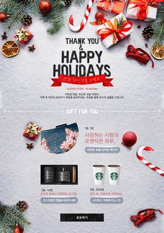 Promotion | H Fashion Mall Christmas Graphics, Christmas Banners, Christmas Design, Event Banner, Web Banner, Brand Manual, Promotional Design, Holiday Market, Event Page