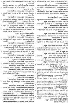 Auditor General of India & Constitution of India, GK Questions and Answers (General knowledge Quiz) on General Knowledge Quiz Questions, Gk Questions And Answers, General Knowledge Book, Gernal Knowledge, Knowledge Quotes, Indian Constitution, English Phrases, Learn English Words