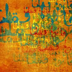inspiration Arabic Calligraphy: Inspiration through the Ages