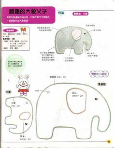 FELTRO Revista Japonesa 4 - Feltro da Kátia - Álbuns da web do Picasa