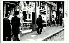 Δημιουργία - Επικοινωνία: Θόδωρος Ευθυμιάδης: H Ιστορία ενός Ρωμιού Κωνσταντ... Street View