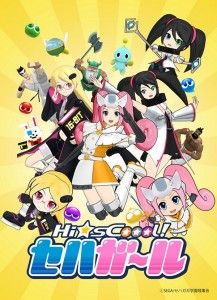 Crunchyroll Adds 'Hi☆sCoool! Sega Hard Girl' For Fall 2014 Anime Lineup