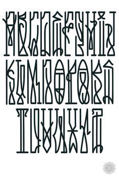 pixacao alphabet - Buscar con Google