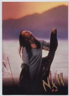 'Nell' (1994); regia: Michael Apted