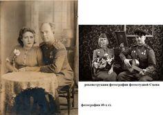 реконструкция фотографии 40-х гг. фотостудией Смена