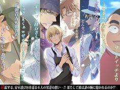 담아감 Conan, Kaito Kid, Amuro Tooru, Anime Crossover, Magic Kaito, Detective, Geek Stuff, Fan Art, Manga