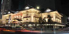 Kabukiza, Tokyo 歌舞伎座