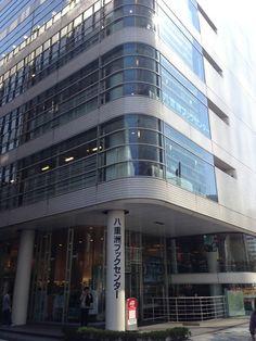 八重洲ブックセンター本店 - Google 検索