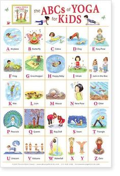 ABCs of Kids Yoga--Head Start classes and some public school teachers/classes teach Yoga to the kiddos.  This would be a fun way to stretch and gain focus in the morning.