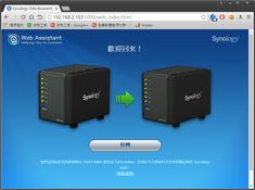 52 Nas Synology Ideas Network Attached Storage Transfer Function Video Transfer