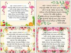 Korean Phrases, Journal, Kids