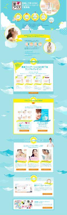 夏 Keto Coleslaw keto coleslaw heavy cream Website Layout, Web Layout, Layout Design, Japan Design, Menu Book, Web Banner Design, Ui Web, Summer Design, Site Design