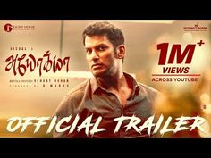 Ayogya Official Trailer | Vishal, Raashi Khanna, R.Parthiepan | Venkat Mohan | Sam CS | B.Madhu - YouTube Sams C, Latest Trailers, Video Link, Official Trailer, Movie Trailers, Soundtrack, Gemini, It Cast, Youtube