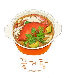 Paint by Korean artist: Xihanation Pinterest Instagram, K Food, Food Sketch, Watercolor Food, Food Icons, Food Journal, Food Drawing, Food Illustrations, Korean Food