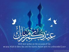 """Search Results for """"eid ul fitr 2012 hd wallpapers"""" – Adorable Wallpapers Eid Mubarak Images, Eid Mubarak Wishes, Eid Wallpaper, Islamic Wallpaper, Pray Allah, Cool Live Wallpapers, Eid Quotes, Eid Cards, Eid Al Adha"""